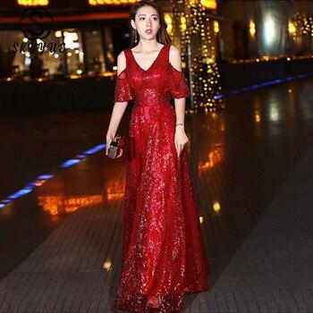 V-neck Evening Dresses Skyyue K172 Burgundy Sequin Shiny Evening Gown Long Formal Dress Half Sleeve Lace Up Robe De Soiree
