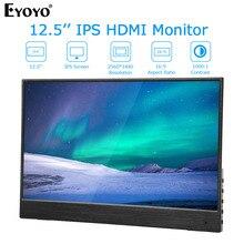 Eyoyo EM12S Portable Monitor 2560X1440 QHD IPS 12.