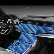 Для Audi Q8 интерьерная наклейка прозрачная защитная пленка автомобильные аксессуары центральный контроль дисплей защитная пленка