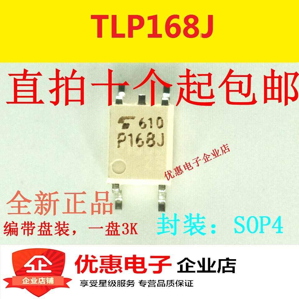 10 шт. TLP168J P168J SOP4 совершенно новый аппарат не Привязанный к оператору сотовой