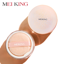 Meiking Plant Essence Highlighter Loose Powder Oil Control Invisible Pores Whitening Brighten Skin Makeup Setting Mineral Powder essence mask powder soft film powder to control oil soothing and replenishing water 1000g