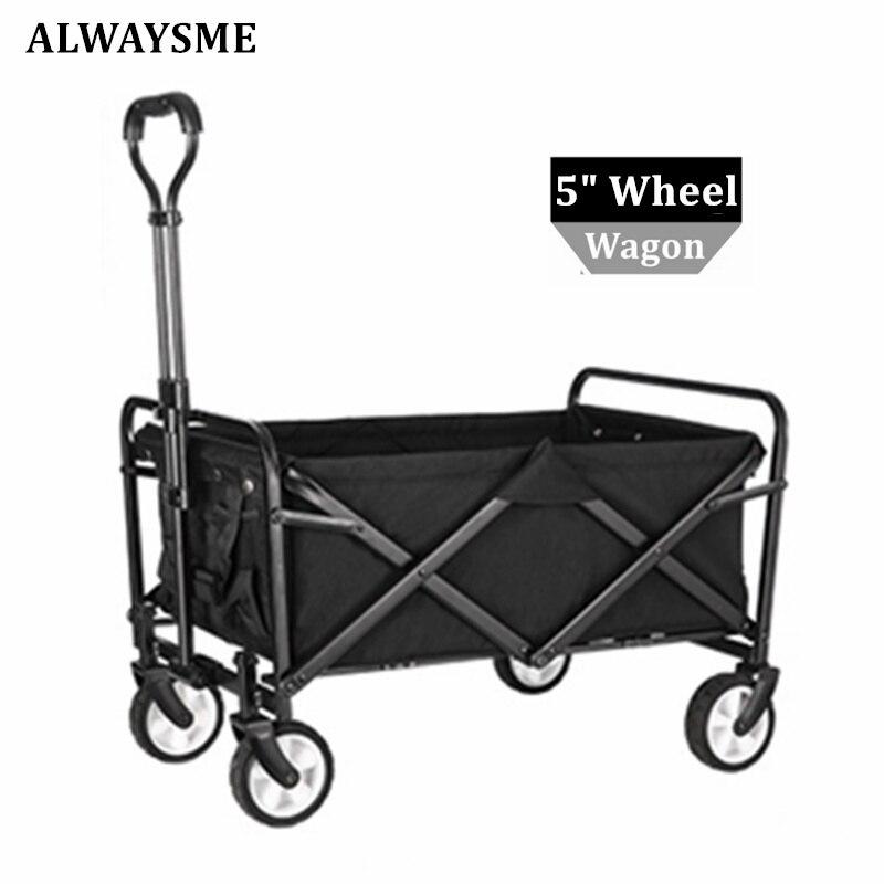 Всегда я 5 дюймов колеса утлиты Wagon корзину Ручная Тележка ручная тележка садовая тележка