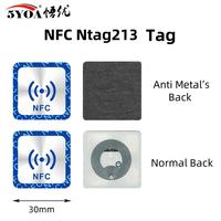 6pcs/lot NFC Tags Stickers NTAG213 Anti Metal RFID adhesive label sticker Universal Lable Ntag213 Tag Metallic NFC Phones