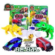 Figuras de acción de dinosaurios para niños, juguetes de regalo para niños, figuras de acción de tornos y tornos, modelo Kingjaws Tyrannosaurus Triceratops