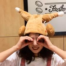 2020 новая популярная модная шляпа индейки на День Благодарения
