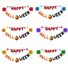 22 Pcs Kit 16 inch Halloween Pumpkin Star Clover Foil Balloon Banner For Happy Party Festival Decoration Supplies D35