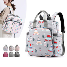 Backpack Baby Diaper-Organizer New Mom Multi-Functional-Pockets Mummy-Bag Nylon Large-Capacity