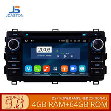 JDASTON 2 DIN Android 9.0 Car DVD Player Per Toyota Auris 2013 2014 2015 Octa Core 4G + 64G Autoradio Multimedia GPS Audio Stereo(China)