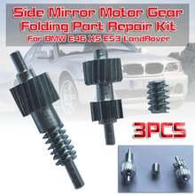 Для bmw e46 x5 e53 landrover боковой зеркальный двигатель редуктор
