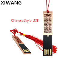 High Speed Gift Pendrive 16gb Usb Flash Drive 4gb 8gb Pen Drive 32gb Usb 2.0 64gb Flash Memory Stick 128gb Metal Chinese style цена и фото