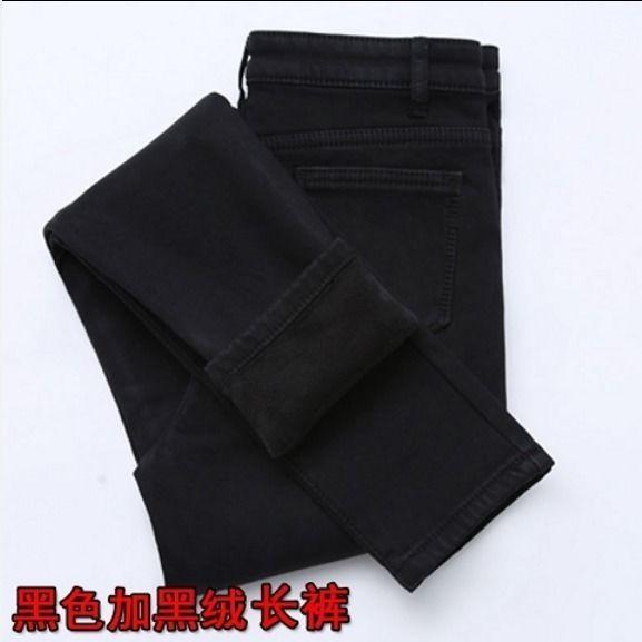black black velvet