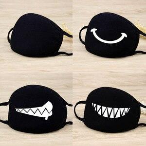 Image 1 - Cotton Dustproof Mouth Face Mask Stop Air Pollution Cartoon Lovely Masks  Lucky Bear Women Men Muffle Face Mouth Masks
