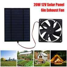 20w 12v 6 Polegada exaustor de ar mini ventilador solar painel solar alimentado ventilador para cachorro casa frango estufa rv