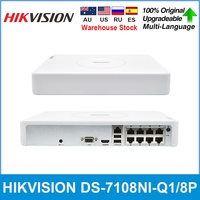 Hikvision Original DS 7108NI Q1/8P 8 ch Mini 1U 8 POE NVR H.265+ Up to 6 MP High definition Live View Network Vedio Recorder