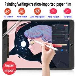 Протектор экрана из бумаги, как матовая пленка, Антибликовая краска для Huawei MatePad Pro Mediapad M6 8,4 10,8 дюйма 2019 Honor V6 10,4 2020
