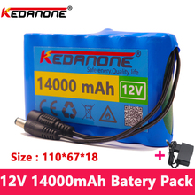 Battery Lithium-Ion 14000mah Charger Portable NEW Super 14ah DC CCTV 12V Cam-Monitor