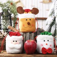 1piece New Christmas Decorations Christmas Burst Drawstring Apple Bag Santa Cand