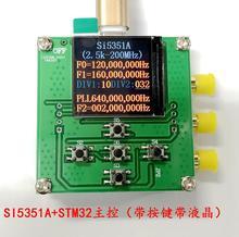 SI5351 clock signal generator module high frequency signal square wave frequency generator with shield