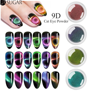 0.2g 9D Cat Eye Nail Glitter Powder Colorful Magnetic Nail Mirror Powder Magnet Nail Art Chrome Pigment Dust Decoration DIY