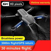 2021 nuovo F9 Drone 5g Wifi Fpv Gps con 6k Hd doppia fotocamera fotografia aerea Drone Brushless pieghevole professionale Quadcopter Rtf