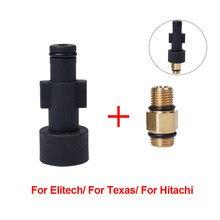 Adaptateur de lavage à haute pression Elitech pour Texas, pour Hitachi, Lance à mousse/générateur de mousse/pistolet à mousse, connexion de lave-auto