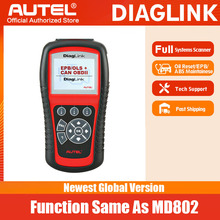 Autel Diaglink OBDII 자동차 진단 도구 OBD2 스캐너 모든 시스템 DIY 코드 리더 기능 MD802 오일 리셋/epb와 동일