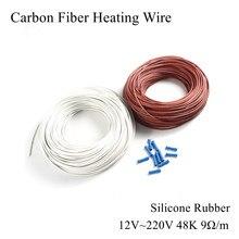 Câble chauffant en caoutchouc de Silicone 12V 220V 48K 9Ω/m | Câble de chauffage en caoutchouc de Silicone, fil de chauffage, tuyau d'eau infrarouge gel, voiture sur pied et chaude