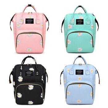 Mummy Maternity Nappy Nursing Bags Baby Diaper Bag for Mom Stroller Bolsa Large Capacity Totes Baby Maternal Travel Backpack цена 2017