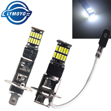 1 xe H1 LED H3 LED xi nhan CANBUS 4014 siêu DRL Trắng 26LED Đuôi Đèn Sương Mù Đèn Chạy Ban Ngày Ánh Sáng 12V tự động Xe Máy Đèn