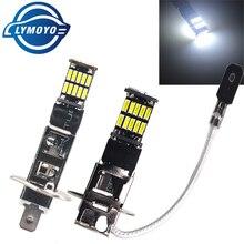 1pc 자동차 h1 led h3 led canbus 4014 슈퍼 drl 화이트 26led 테일 헤드 램프 안개 빛 주간 러닝 라이트 12 v 자동 오토바이 램프