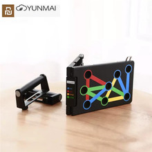 Youpin Yunmai placa de soporte de realce portátil, sistema de entrenamiento, prensa eléctrica, soportes de realce, herramienta para ejercicio, Original, nuevo, disponible