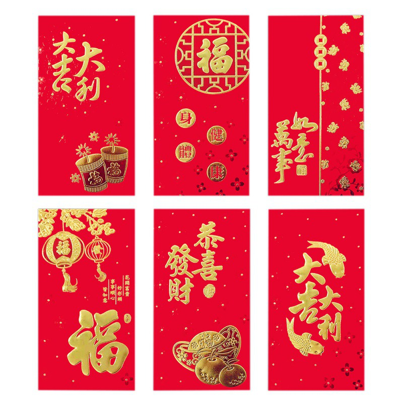 2020 Cute Rat Element Festive Red Envelopes Gift Card Chinese Red Money Pockets For Wedding Chinese New Year