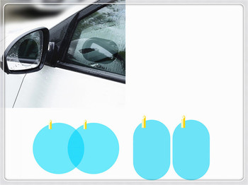 Car accessories rearview mirror Protect rain film for BMW 520d 518d 428i Compact 3-series M240i M140i Z4 X5 image