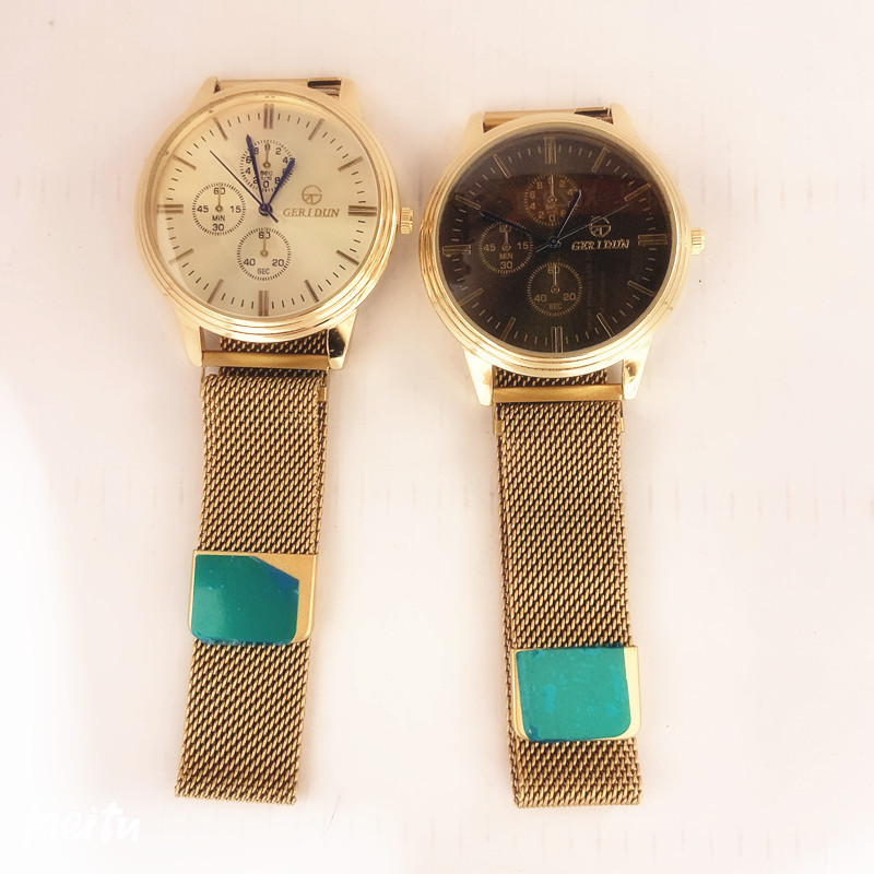 Amazon Wise Hot Sale Magnetic Clasp Bracelet Watch Men's Watch Milan Lazy Watch Net Belt Watch