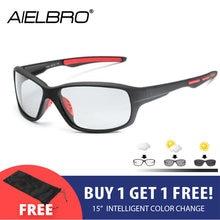 Спортивные фотохромные поляризационные очки для рыбалки велосипедные