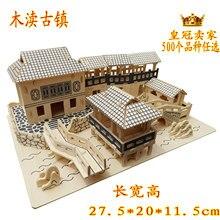 Mudu Town 3D образовательная головоломка, деревянные поделки собраны модели Архитектура модель игрушка