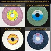 Алмазный шлифовальный диск #5