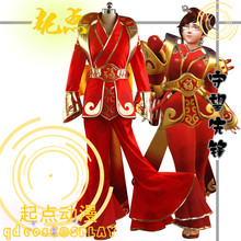 OW DVA Xiaomei cosplay costume Red Top+Pants full sets Halloween costume unisex A promare lio fotia mad burnish cosplay costume black top pants cool style full sets halloween costume for woman a