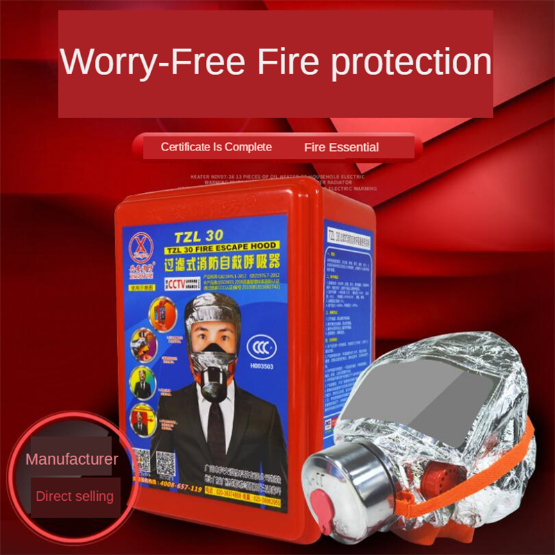 Fire Eacape Face Mask Self-rescue Respirator Gas Mask Smoke Protective Face Cover Personal Emergency Escape Hood PM016