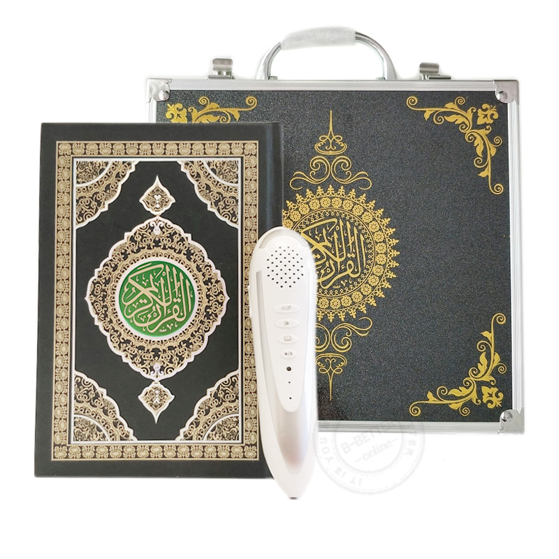 Quran Speak Pen For Muslim With Famous Reciters And Support Translations