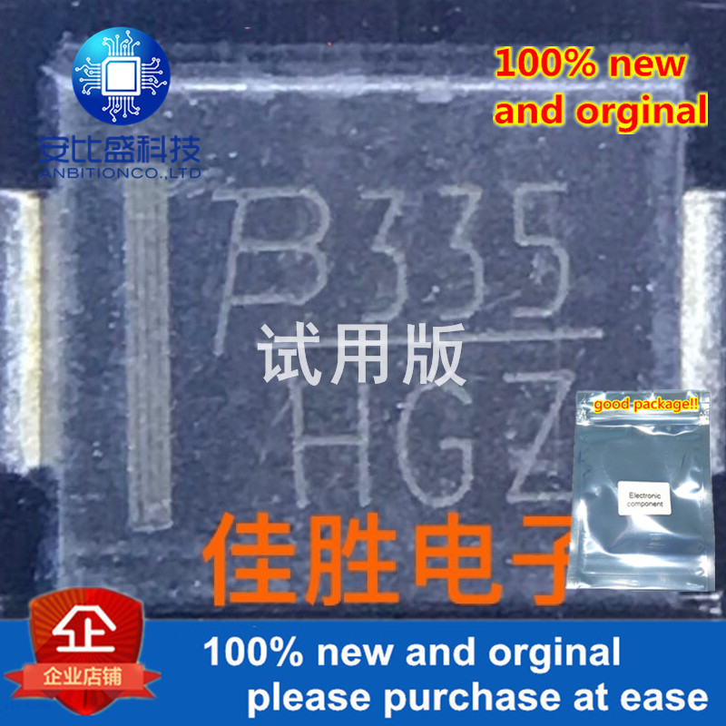 20pcs 100% New And Orginal SMLJ100A 100v Unidirectional TVS Protection Tube DO214AB Silk-screen HGZ