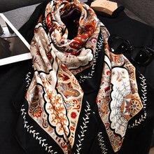 Женский шарф из кашемира и шелка с смешанным принтом Классический