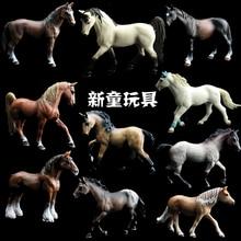 الأطفال محاكاة حديقة الحيوان لعبة مجسمة الحيوانات البرية البرية الحصان سباق المهر تأثيث المنزل التصوير الدعائم الحرف الحلي