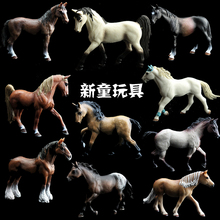 Childrens Simulation Zoo Model Toy Wild Animals Wild Horse Racing Pony Home Furnishing Photography Props Crafts Ornaments