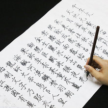 Shoujinti – cahier de calligraphie chinoise Wang Xizhi Ou Yangxun, cahier de course/cahier officiel