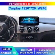Автомобильная система управления Qualcomm Android 10, экран, стерео дисплей для Benz B CLass W246 2012 2018 IPS 4G LTE Wifi BT плеер W246