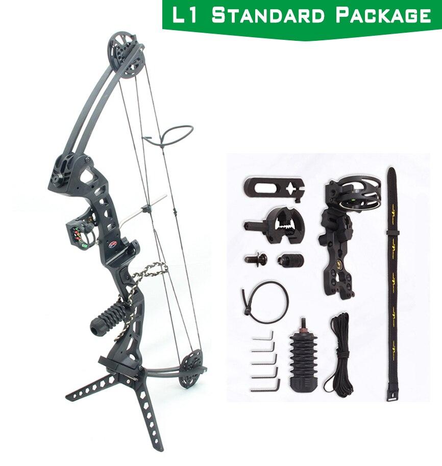 Composto puleggia arco e freccia set 35-70 £ regolabile arco e freccia di caccia sport all'aria aperta caccia tiro