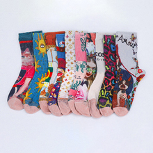 Hip Hop 3D Painted Socks For Women Girls  Harajuku Funny Socks Ankle Streetwear Long Crew Sock Sox Calcetines Mujer hip hop streetwear fashion trendy socks 1997 white harajuku long crew letter print socks for women men skateboard sox unisex