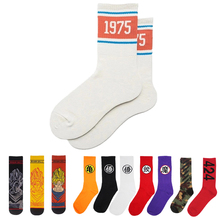 Mens four seasons cotton socks number 1975 white orange stitching fashion sports skateboard funny happy ins style