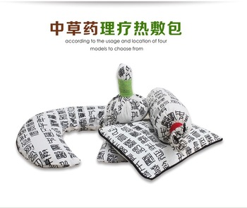 Moxa Wallet Medicine Hot Compress Bag Moxibustion Microwave Oven Heating Lumbar Vertebra Wormwood Physiotherapy
